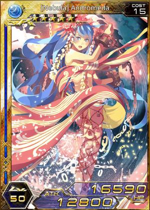 (Nebula) Andromeda m