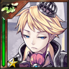 File:(Special) Ambrosius Icon.png