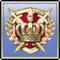Scholar Badge