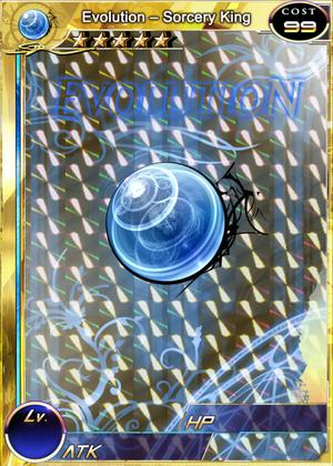 Evolution - Sorcery King s1