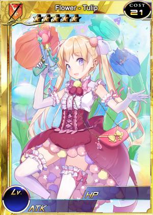 Flower - Tulip m