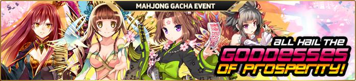 MA News 20150216 01