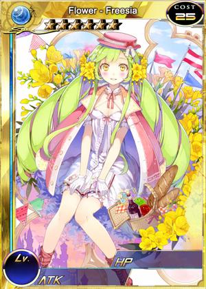 Flower - Freesia m