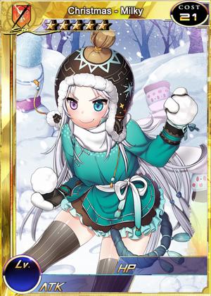 Christmas - Milky m
