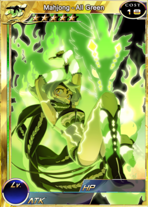 Mahjong - All Green m