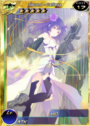 File:Second - Cattleya sm.png