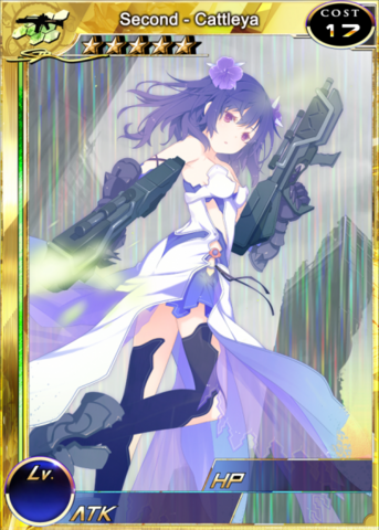 File:Second - Cattleya s1.png