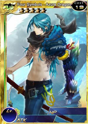 Four Symbols - Azure Dragon m
