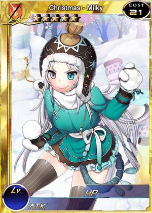 Christmas - Milky sm