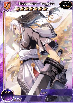 Blademaster - YangGuo sm