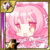 Ultimate Cherry Icon