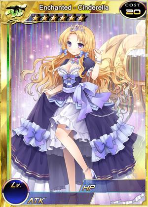 Enchanted - Cinderella sm