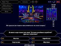 OS InterMedia 2000-3