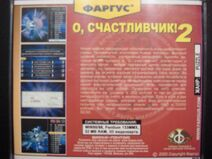 OS Fargus 2000-2