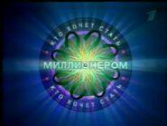 KHSM Logo 2001-2005