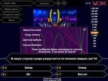 OS InterMedia 2000-1