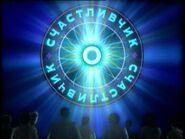 O-happy-1 logo