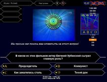 OS InterMedia 2000-5