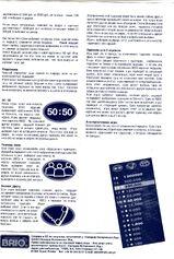 KHSM Board Game 06