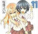 Minami-ke Volume 11