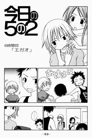 Kyou no Go no Ni Manga Chapter 006