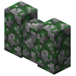 File:Mossy Cobblestone Wall.png