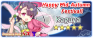 Kaguya Mid-Autumn Summon Banner
