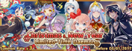 2016 Christmas and New Year Summon Banner