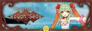 Coastal Calamity - Tanabata Beach Contest Chapter 2 Banner
