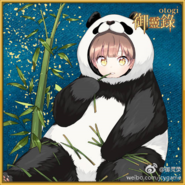 Giant Panda Square