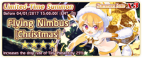 Flying Nimbus Christmas Summon Banner