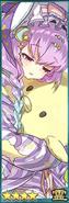 Hatsuyume Vertical