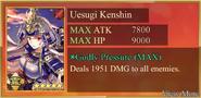 Uesugi Kenshin Summon Preview