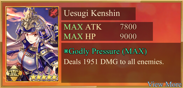 File:Uesugi Kenshin Summon Preview.png