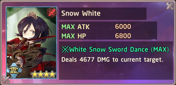 Snow White Exchange Box