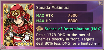 Sanada Yukimura Exchange Box