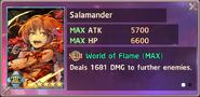 Salamander Exchange Box