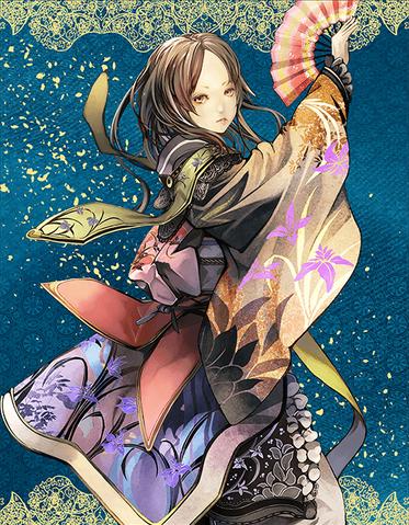File:Aya Waka Artwork.png