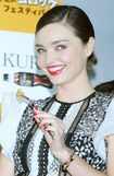 Miranda-kerr-suntory-s-kuro-campaign-in-tokyo-japan-4-13-2016-4.jpg.888a7237ad570b42a893cbd30b37580f