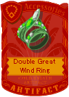File:Double Great Wind Ring.png