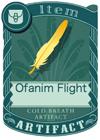 Ofanim Flight