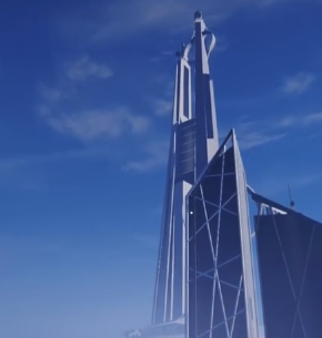 File:The Shard.png