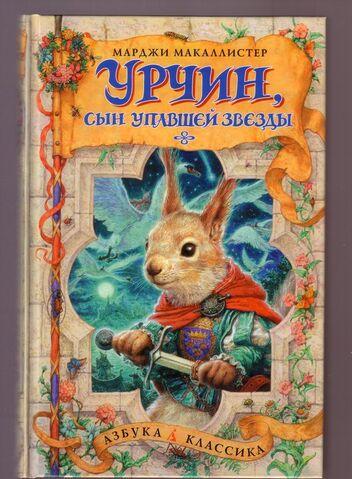 File:Russian cover.jpg