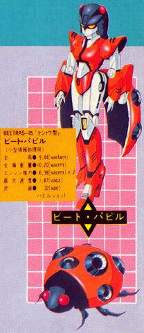 File:Proto-Lacheas Prime.jpg