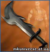 File:Black dragon sword02.jpg