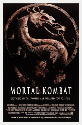 File:Mortal Kombat movie poster 1995.jpg