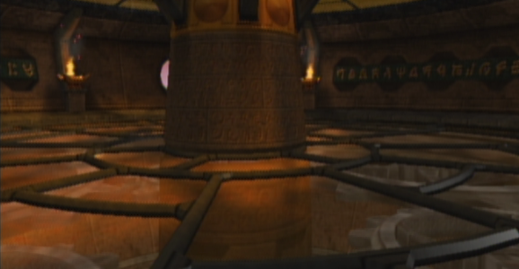 File:Chamber of Artifacts' Lower Level.png