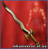 File:Dragon sword02.jpg