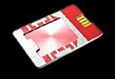 File:Warship Keycard.png