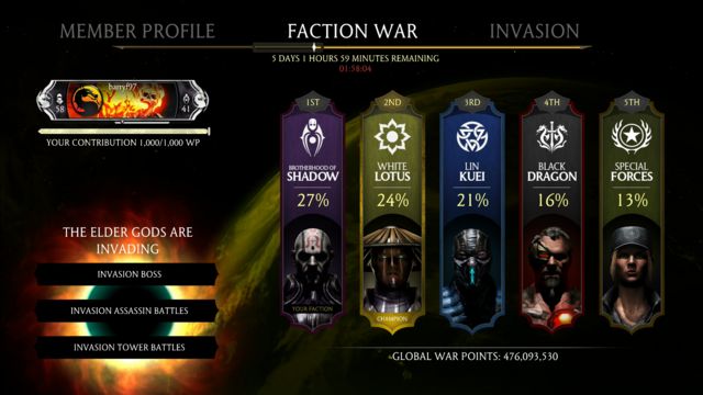 File:MKX Faction 2015-04-28 17-02-04.png